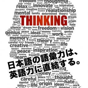 学習カリキュラムの作成方法(7)