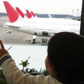 こどもと一緒に飛行機に乗ってみよう!