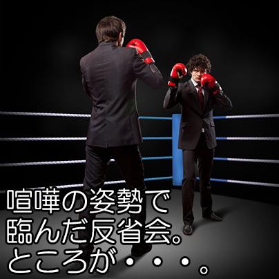 ビジネススーツのボクサー