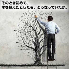 教育の可能性(6)| 嫌いな科目を学ぶ意義