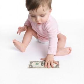 お金の殖やし方にはどんな種類があるか(2)