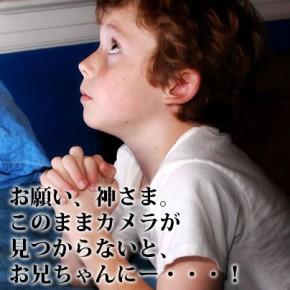 予備校講師誕生物語(24)| キリスト幼稚園